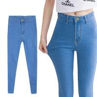 high waist jeans - 2015 New high Elastic Slim Denim Pencil Jeans Long Women Jeans Sizes Pencil Pants Trousers Skinny high waist jeans Woman