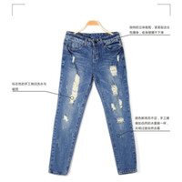 Wholesale Baggy Ripped Jeans Women - Buy Cheap Baggy Ripped Jeans ...