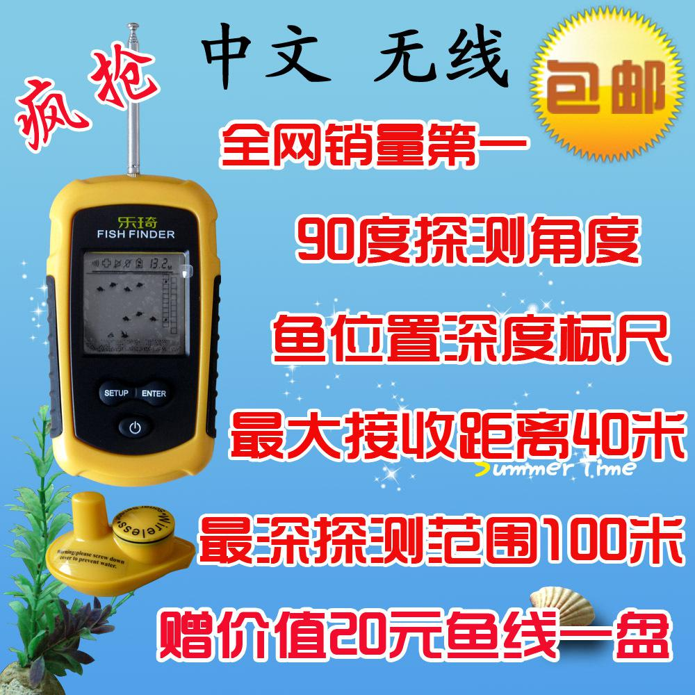wholesale hot sale portable lcd fish finder wireless sonar fish, Fish Finder