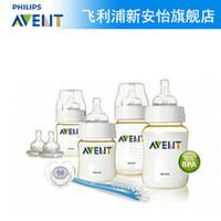 avent set - new High Quality pack AVENT PES Baby Feeding Bottle Newborn Starter Baby Bottle Set