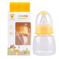 baby feeder cup - ml Small PP Nursing Bottle Plastic Baby Bottle Standard Milk Fruit Vegetable Juice Feeding Bottle Feeder Safety Sippy Cups