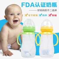 antibiotics animals - NEW baby bottlesBaby straw belt caliber handle antibiotic baby silica gel bottle full newborn baby products