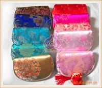 ancient chinese silk - The new Chinese style restoring ancient ways dumplings silk decorative pattern elegant women receive change makeup bag B005