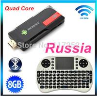 air tv antenna - MK809IV Bluetooth Android TV Box mini PC Rk3188 GB RAM GB external Antenna Rii i8 Russian air mouse keyboard