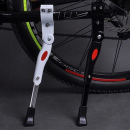 Wholesale Free Shpping Mountain Bike Foot Stand The Road Bicycle Foot Support Mount Rear Parking Rack Hard Aluminium Side Support Color