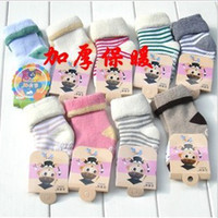 baby inner - Cotton baby socks relent Korean boys and girls winter thick inner loop pile cotton socks baby warm color socks