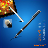 air capacitors - stylus for apple for ipad air ultrafine capacitor pen flat high precision stylus touch pen touch pen