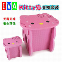 Wholesale EVA Small plastic chairs and tables Diy assembly children tables and chairs The appearance of cat