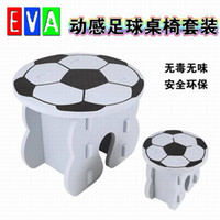 plastic tables and chairs - EVA football Small plastic chairs and tables Diy assembly children tables and chairs The appearance of football