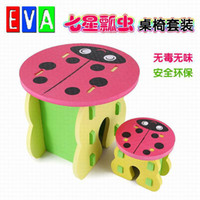 Wholesale The little girl plastic tables and chairs Diy assembly EVA The appearance of The beetles