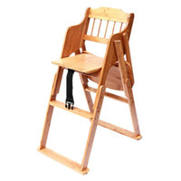 bamboo baby chair - mutifunctional kids baby dinning feeding seat children rocking amp writing baby sofa plate playing bamboo foldable portable chairs