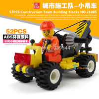 Wholesale car set JIF STAR City construction team Building blocks Forklift Crane assembled toys Christmas gifts for children with L ego