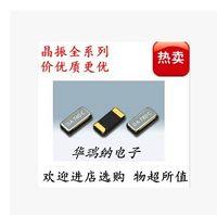 Wholesale ABSO07TXC9HEPSONFC KDSDST31032 K32 KHZ Crystal