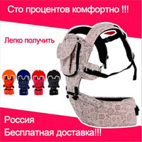 Wholesale Best Selling Baby Carrier With Hipseat Multifunction Cotton Baby Carriers Backpack Baby Sling Mochila Portabebe