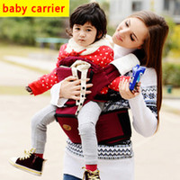 Wholesale New arrivals Top quality Multifunction Cotton Sling Baby Carrier Backpack mochila portabebe manduca Baby stool