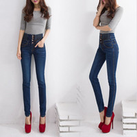 Wholesale New Arrival Fashion Pants Button High Waist Woman Skinny Jean Calca Jeans Feminina WKN251