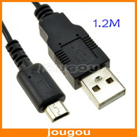 dsl game - USB Power Charge Cable For Nintendo DS Lite DSL NDSL M Black