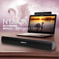 Wholesale iKANOO Brand USB Laptop Portable Computer PC speaker Audio SOUNDBAR Sound bar speakers