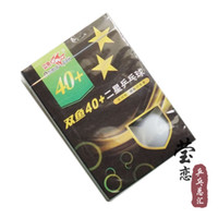 Wholesale Original Double fish new material have seam table tennis ball stars professional training and common competition wholesales