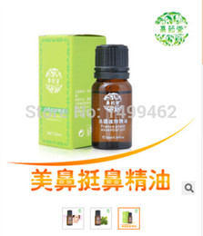 Wholesale Xi Medic rhinoplasty oil Narrow nose Nose increased Become smaller and straigh