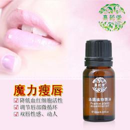 Wholesale Authentic France plant essential oils essential oil medicine ASIQI micro thin hot lips thin lip care moisturizing lip