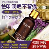 aromatherapy burning oils - Aromatherapy Coconut Oil Potent Scar Repair Oil Remove Cream Bumpmaps Spirit Removal Restore Burns Surgery Operation