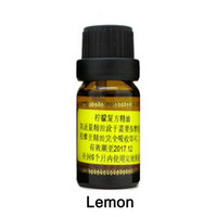 Wholesale Brand New Pure Brazil Lemon Essential Oils For Aromatherapy Massage Spa Tighten Pores Make Hair Smooth Whitening