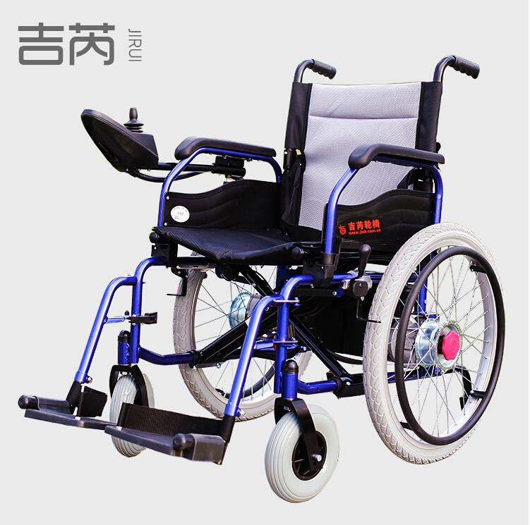 Exercise Bike For Disabled: Wholesale Electric Wheelchair Disabled Elderly Old Man