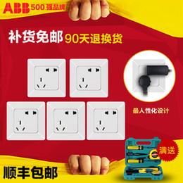 Wholesale Send Toolbox ABB switch socket panel by Ya dislocation five hole socket installed packages starting the whole network