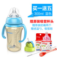 Wholesale Baby potatoes PPSU wide caliber plastic baby bottles with straw handles a bottle of dual use prevent bloating prevent falls