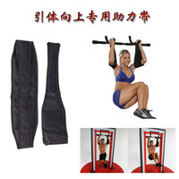 Wholesale Pair Ab Abdominal Straps for Hanging Sling Chin Up Sit Up Bar Pullup Fitness Bearing up to KG Heavy Duty O