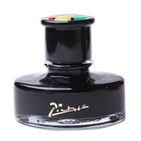 Wholesale New hot Genuine Picasso non carbon pimio ML balck amp blue amp blue black fountain pen ink