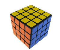 beginner puzzles - ShengShou Cube Magique Cube x4x4 Puzzle Cube First Choice For Beginners Kids HT94600MU