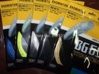 Wholesale pieces badminton racket string BG65Ti m mm nylon mix colors Model