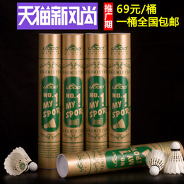 Wholesale-2015 Rsl Shuttlecocks Lydoo Genuine Gold A Iong To Play The King Badminton Stable Yumaoqiu12 Only Installed Sports Activities