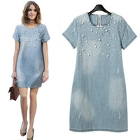 beaded jeans - Women Denim Dress Short Sleeved Loose Beaded Jeans dress Pearl Vestidos Plus Size XL LL019