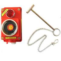 alarm switch box - Fire alarm button fire button fire equipment fire hydrant box button switch DC24V