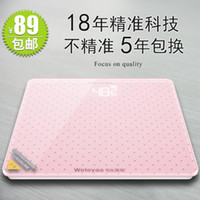 accurate body weight scale - wise2do Wei Leya Adams electronic weighing scales accurate weight of household electronic weighing scales body weigh TZCsx0063
