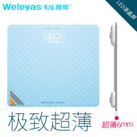 adult health screening - wise2do Wei Leya Adams extreme ultra thin large screen LED night vision electronics precise scale health said elec TZCsx0302