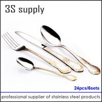 Wholesale gold plated cutlery set dinner knives fork spoon set stainless steel flatware dinnerware tableware silverware dinner set