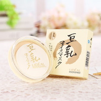Al por mayor-caliente recomiendan Japón hizo con auténticos lideal espiritual en polvo las galletas de leche en polvo de soja al por mayor barato 3013