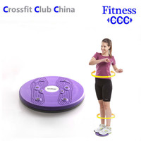 Wholesale Body twister Machine Figure Twister Trimmer Waist Body Exercise Foot Massage Disc