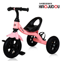 Wholesale Beans child tricycle baby foot baby fitness simple adjustable inflatable tyre tricycle