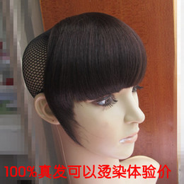 Wholesale Real hair fake fringe hair bands qi bangs repair female piece real hair invisible seamless