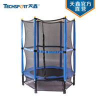 Wholesale household luxury with fence trampoline child elevator balancing diameter m the height m