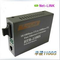 Wholesale Cheap new single mode fiber transceiver chip NETLINK photoelectric conversion HTB S one thousand meters