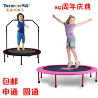 Wholesale Indoorkids spring tianxin jumping bed household folding ribbon child trampoline increased jumping bed
