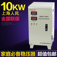 Wholesale The new Shanghai people KW W KVA single phase high precision automatic voltage regulator kw