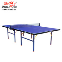 Wholesale freeshpping Piscean a table tennis ball household folding standard table tennis ball table