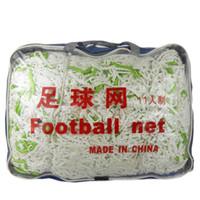 Wholesale x Jin Hong JH Z001 Soccer Football Nets m x m